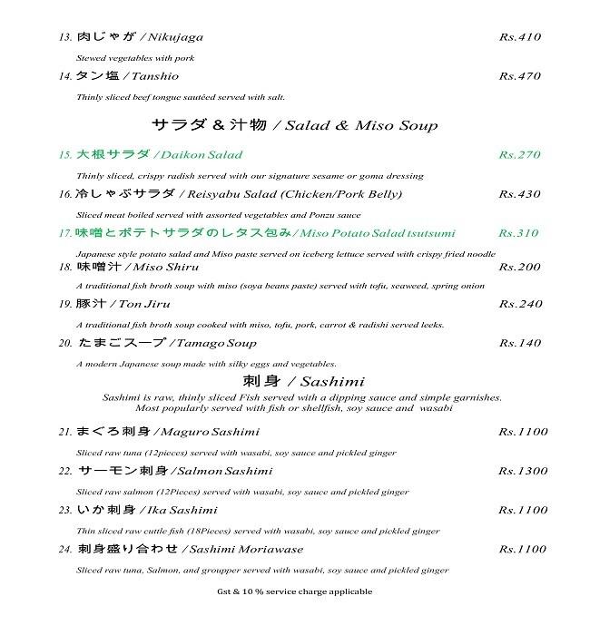 Harima menu 7