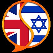 English Yiddish Dictionary
