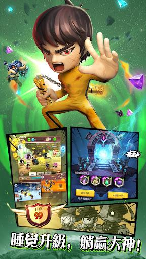 Télécharger 亂鬥堂3 - 二次元熱血策略變裝卡牌手遊 apk mod screenshots 2