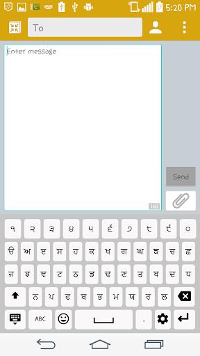 Download Punjabi Keyboard Google Play softwares