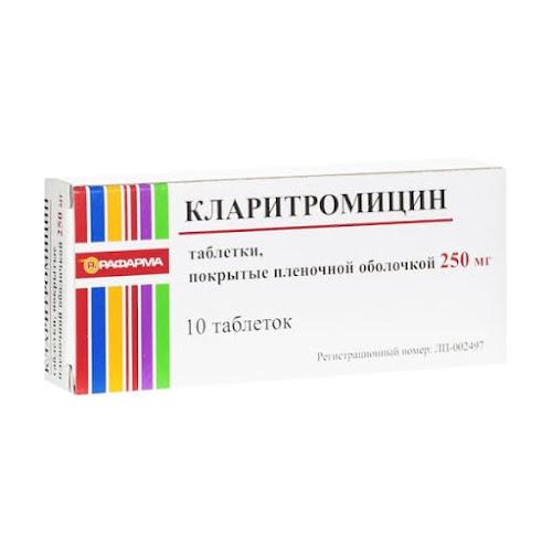Кларитромицин таб.п/о 250мг №10