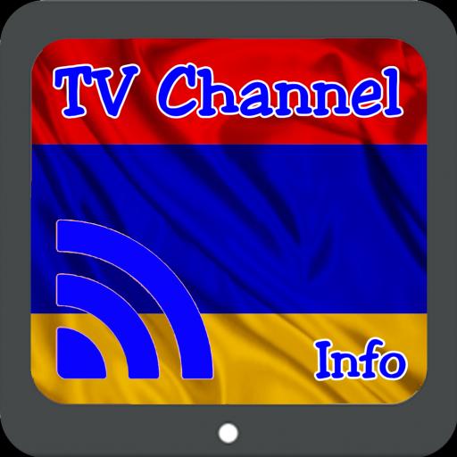 TV Armenia Info Channel