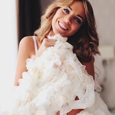 Wedding photographer Dasha Ivanova (dashynek). Photo of 14.11.2016
