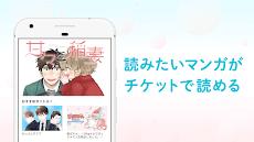 パルシィ - オススメの名作マンガから人気オリジナルコミックまで無料で読める!のおすすめ画像3