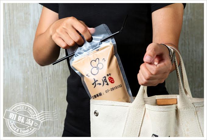 大月韓食創意料理菜單鮮奶茶
