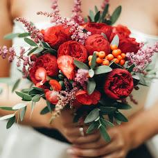 Wedding photographer Natalya Daurceva (Daurtseva). Photo of 18.11.2016