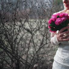 Wedding photographer Elena Koroleva (EKoroleva). Photo of 13.05.2015