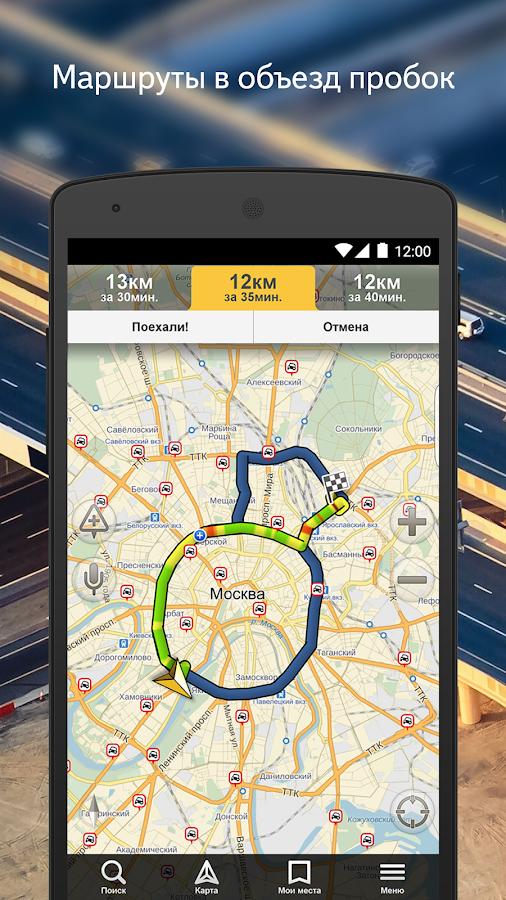 Ищу себя — Кравц Слушать онлайн на Яндекс Музыке