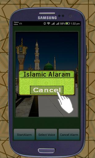 無料生活Appのイスラム目覚まし時計|記事Game