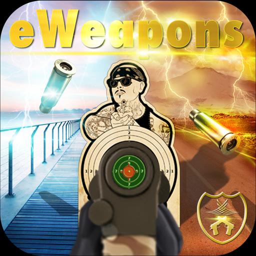 Ultimate Shooting Range Game Icon