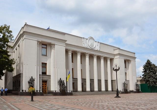 Рада виділила 1000 бюджетних місць для абітурієнтів із тимчасово окупованих територій