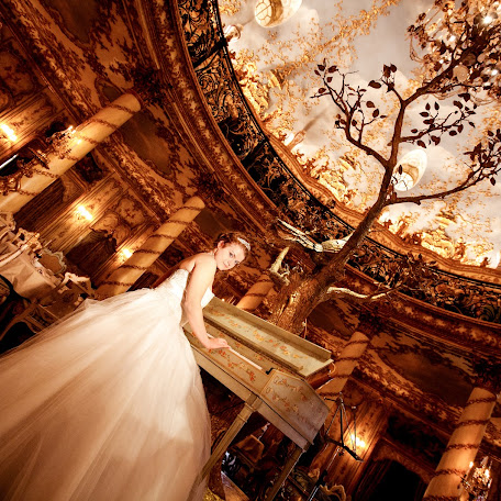 Wedding photographer Sergey Biryukov (BiryukovS). Photo of 21.03.2017