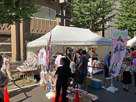 北海道バスフェスティバル2019_06 グッズ販売_01