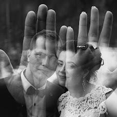 Wedding photographer Nikolay Danyuk (danukart). Photo of 09.09.2018