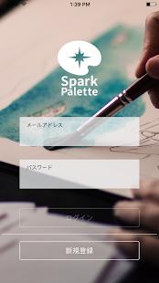 Spark Palette -作品を街に飾るシェアアプリ- - náhled