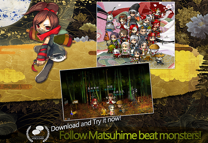 The Legend of Matsuhime- screenshot