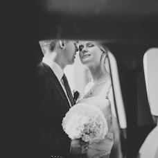 Wedding photographer Nikolay Serebryakov (Serebryakov). Photo of 01.05.2015