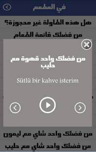 Download mbox.turkish.arabic for Windows Phone apk screenshot 5