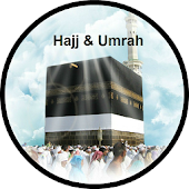 HAJJ & UMRAH (STEP BY STEP)