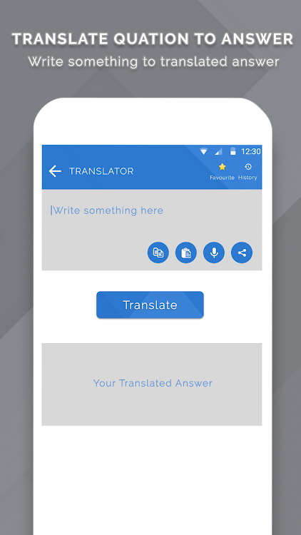 English Tamil Dictionary – (Android Apps) — AppAgg
