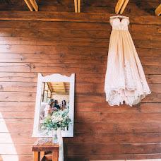 Wedding photographer Sergey Verigo (verigo). Photo of 16.03.2018