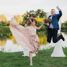 Wedding photographer Anastasiya Nikitina (anikitina). Photo of 19.08.2018