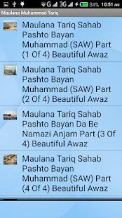 Maulana Muhammad Tariq Bayanat - náhled