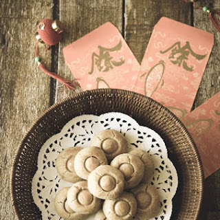 Chinese Cookies Recipes.