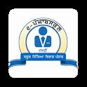 ePunjab Staff Login icon