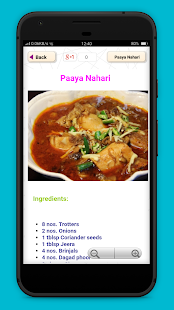 South indian food recipes android apps on google play south indian food recipes screenshot thumbnail forumfinder Choice Image