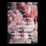 اقتباسات حب رومانسية رائعة بالانجليزية والعربية APK