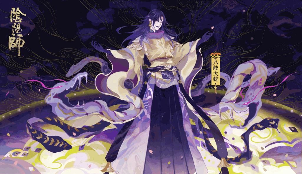 陰陽師オロチ八岐大蛇の評価おすすめ御魂出現場所 陰陽師
