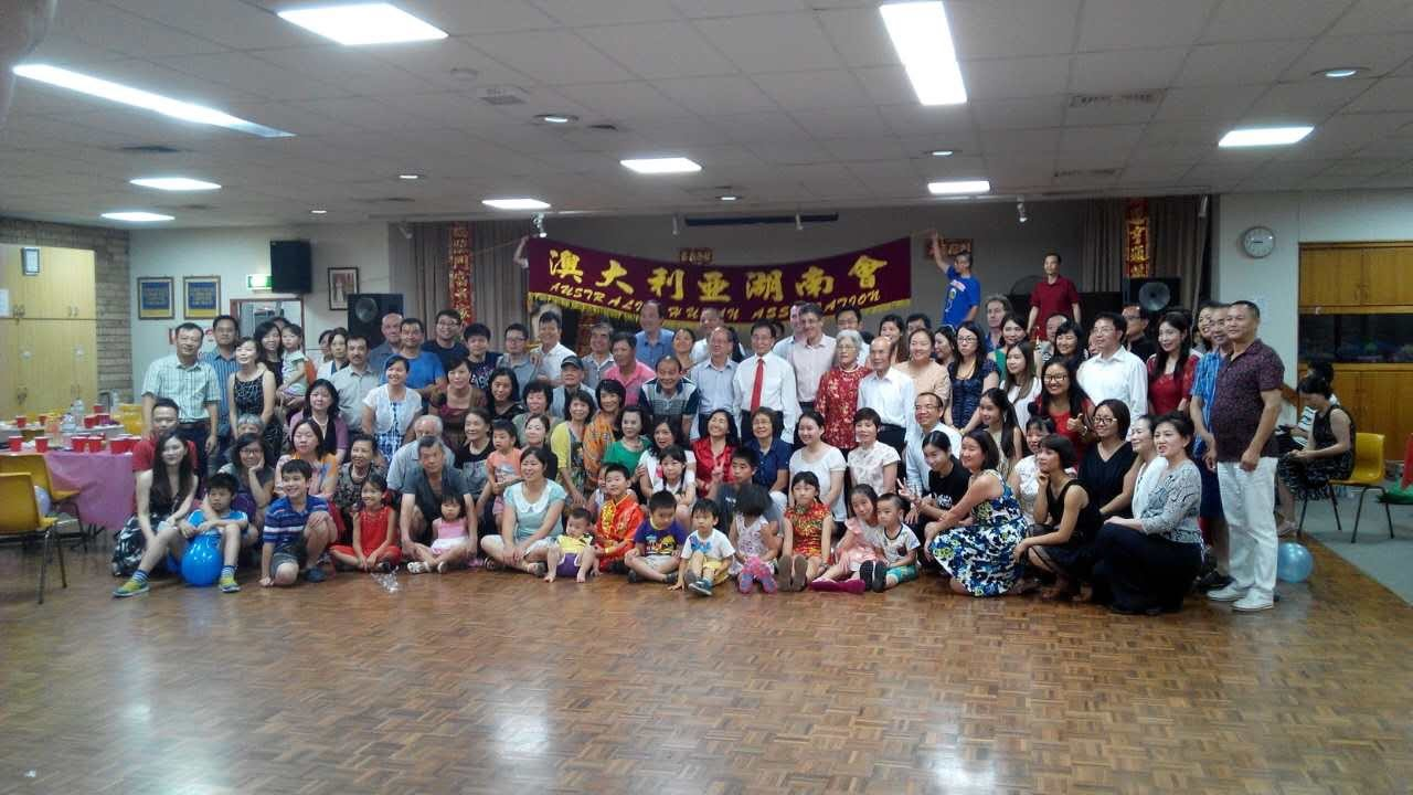 Australian Hunan Assoication group photo 2016-02-13