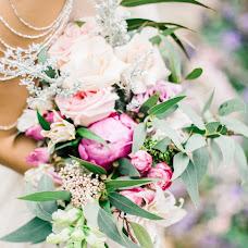 Wedding photographer Ekaterina Kolomarova (katesalat). Photo of 22.12.2018