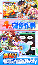 Crash Fever:色珠消除RPG遊戲 APK screenshot thumbnail 3