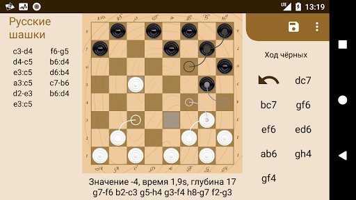 Chess & Checkers 5.1 screenshots 7