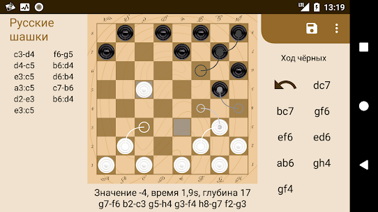 Chess & Checkers App Download For Android 7