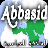 Abbasid Caliphate History