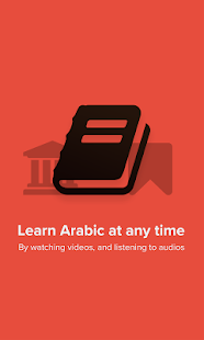 Learn Arabic. Nassra Method- screenshot thumbnail