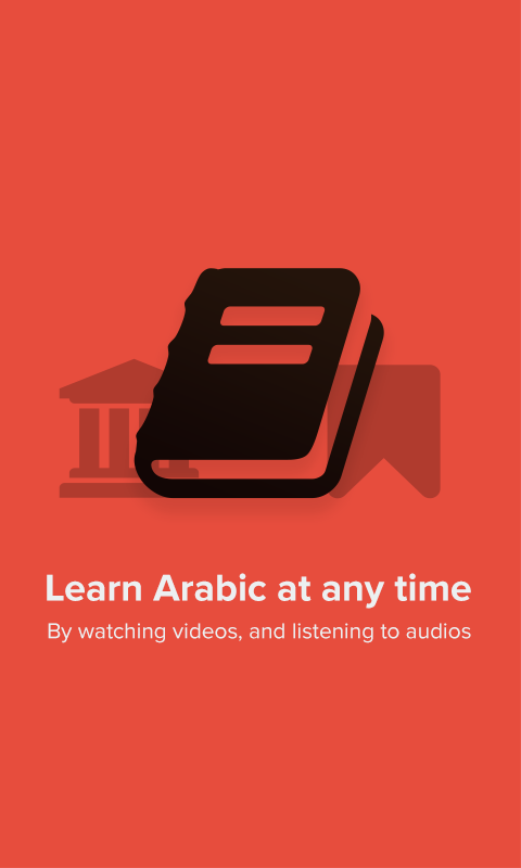 Learn Arabic. Nassra Method- screenshot