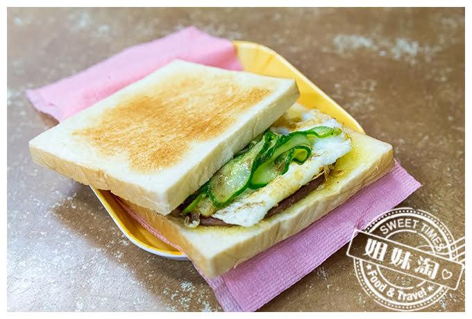 夏一跳早餐店豬肉蛋土司2