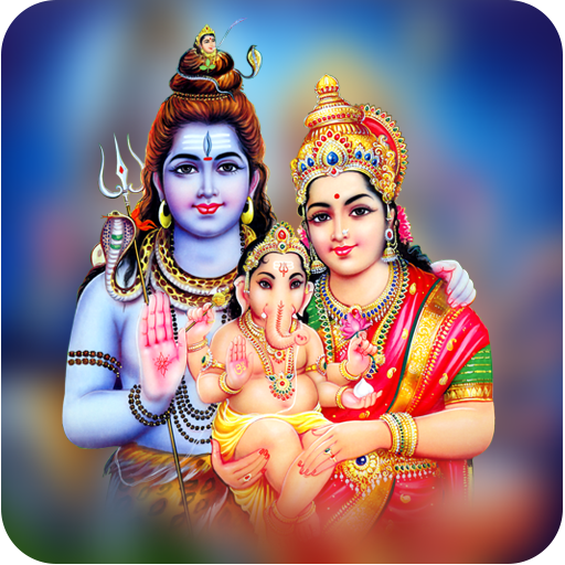 Shiv Parvati Ganesh Wallpaper HD APK