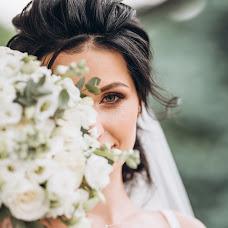 Bröllopsfotograf Iren Bondar (bondariren). Foto av 04.07.2019