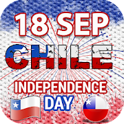 18 September- Chile Photo frame - Independence Day