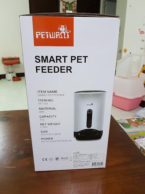 [寵物] PETWANT APP智慧型寵物餵食器 PF-103-TW 讓您跟寵物互動零距離 @ 寶貝小飄美食旅遊玩樂誌 :: 痞客邦