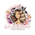 Студия Красоты Luxe Nails & beauty icon