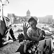 Wedding photographer Mikhail Ryakhovskiy (master). Photo of 29.05.2013