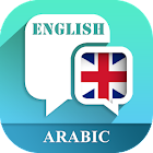 Common English for Arabic icon
