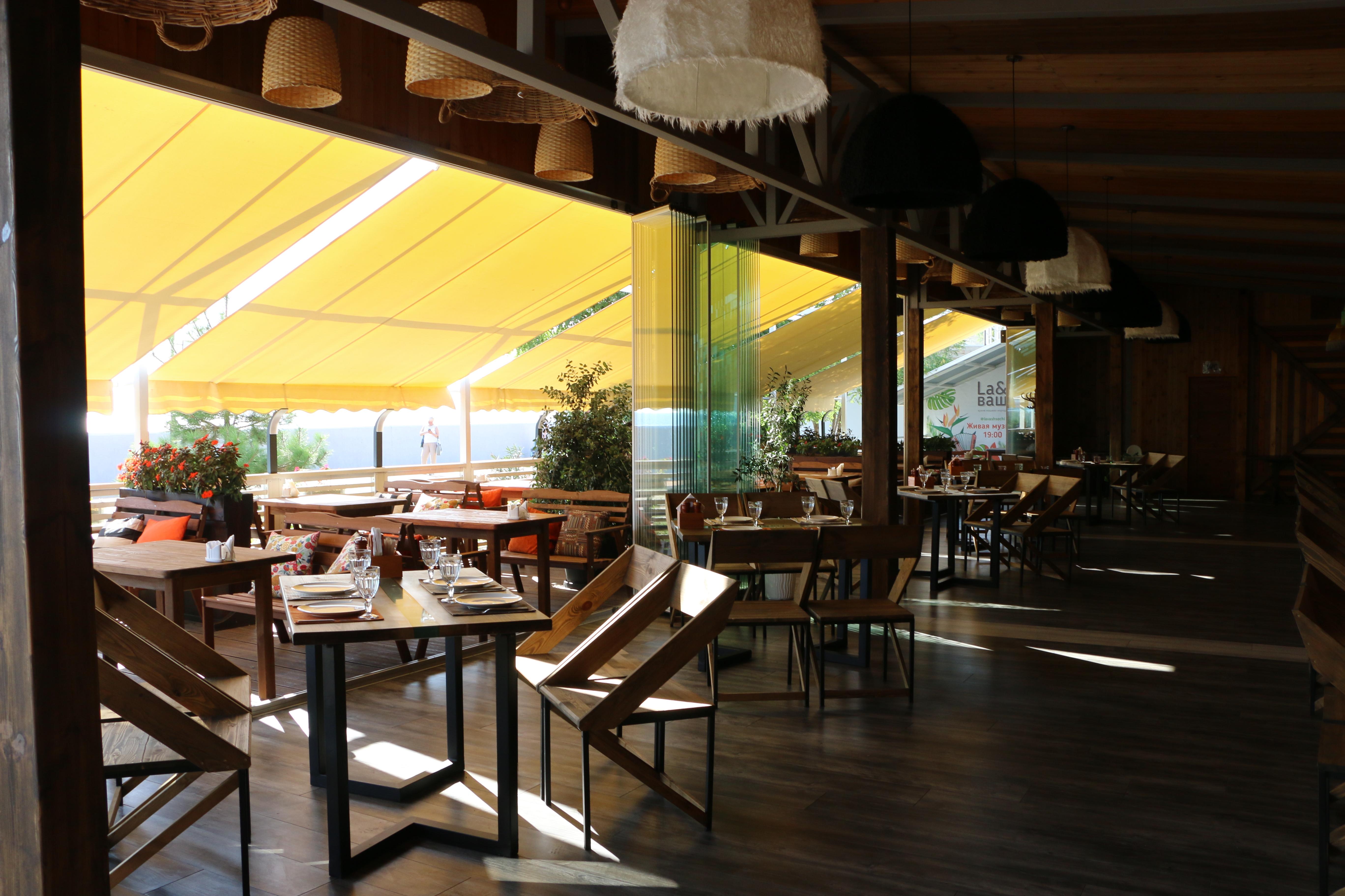 Кафе La&Ваш в Сочи