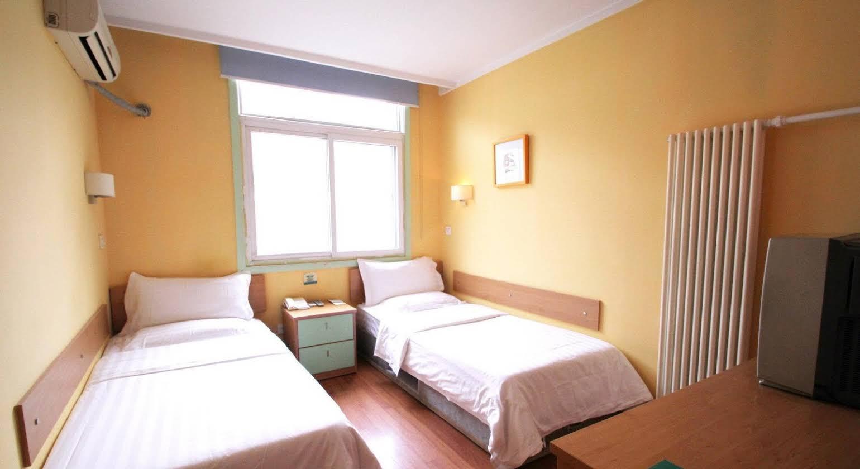 Beijing Zhong An Hotel